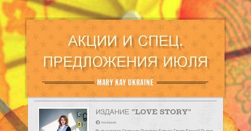 pyanuyu-ulitse-spetsialnie-predlozheniya-ot-meri-key-snimayut