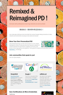 Remixed & Reimagined PD !