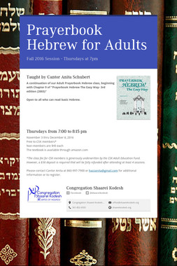 Prayerbook Hebrew for Adults