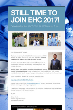 STILL TIME TO JOIN EHC 2017!