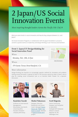 2 Japan/US Social Innovation Events