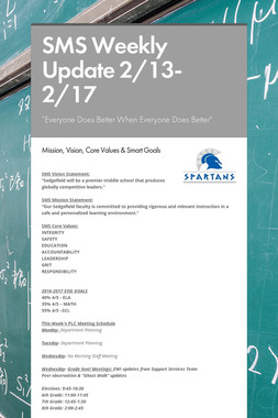 SMS Weekly Update 2/13-2/17