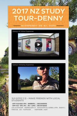 2017 NZ Study Tour-Denny