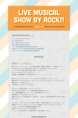 Live Musical SHOW BY ROCK!!