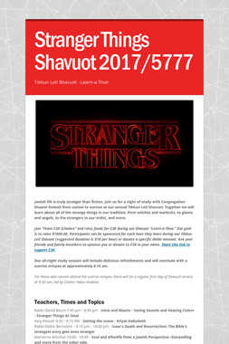 Stranger Things Shavuot 2017/5777