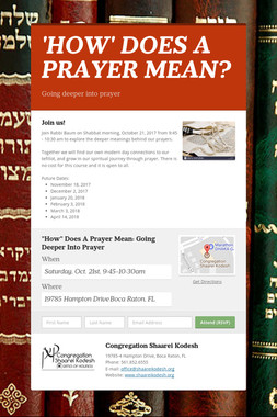 'HOW' DOES A PRAYER MEAN?