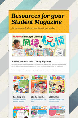 Resources for your Student Magazine