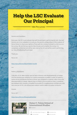 Help the LSC Evaluate Our Principal