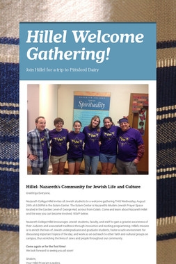 Hillel Welcome Gathering!