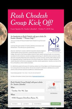 Rosh Chodesh Group Kick Off!