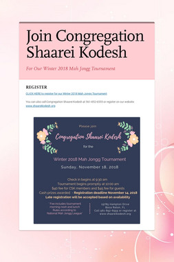 Join Congregation Shaarei Kodesh
