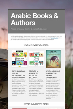 Arabic Books & Authors