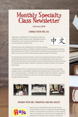 Monthly Specialty Class Newsletter