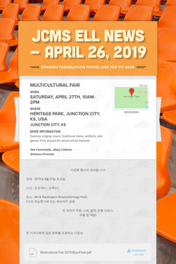 JCMS ELL News - April 26, 2019