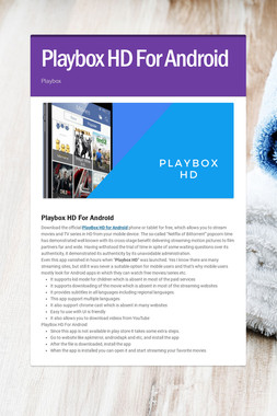 Playbox HD For Android