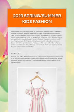 2019 Spring/Summer Kids Fashion