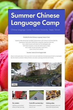 Summer Chinese Language Camp
