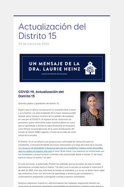 Actualización del Distrito 15
