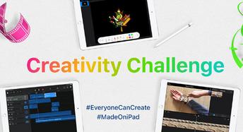 Apple Teacher Creativity Challenge