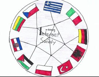 Το logo που δημιουργήθηκε από εμάς