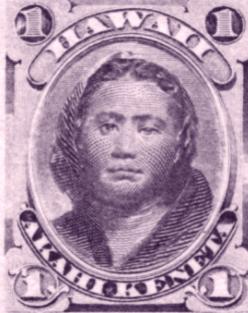 Princess Victoria Kamamalu 1¢ stamp