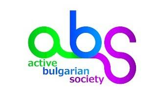 Sending organization in Bulgaria