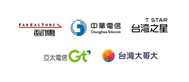 Some families might feel their home internet data is not enough for covering their data needs during the homeschooling days. Taiwan's top 5 telecom companies all offer new internet package for the users. Please click on the pages below or contact your telecom company for more information.