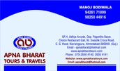 APNA BHARAT TOURS & TRAVELS : GUJARAT TOURISM APPROVED TRAVEL COMPANY