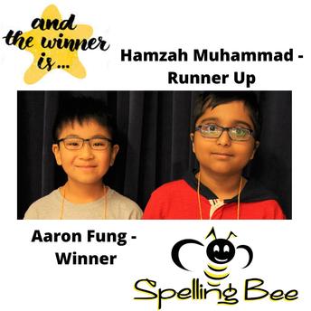 WBA Spelling Bee
