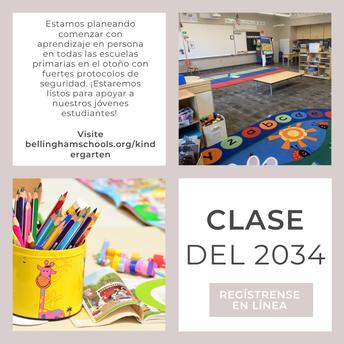 Kindergarten Registration is Open for Fall 2021!