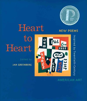 Heart to Heart by Jan Greenberg