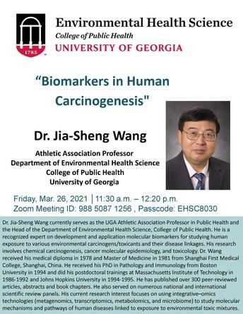 Environmental Health Seminar: Biomarkers in Human Carcinogenesis
