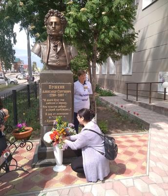 Возложение цветов в честь 220-летия А.С. Пушкина.