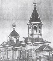 Церковь святого Николая при Кемском лесозаводе