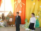 Спектакли к юбилеям детских писателей