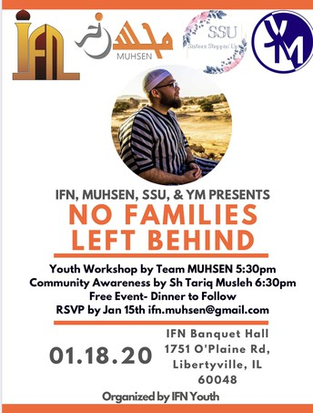 No Families Left Behind--A Disability Awareness Event at IFN