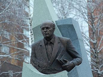 Памятник Андрею Сахарову