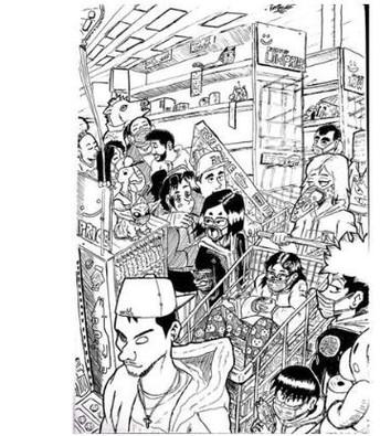 Beni Zurita, 2020 Incident - Drawing & Illustration