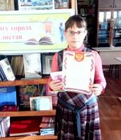 """Мелишихина Анна - финалист школьного тура конкурса """"Самый читающий школьник"""""""