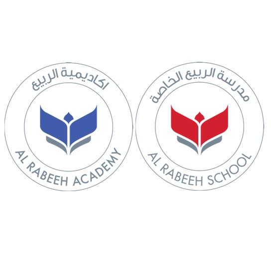 Al Rabeeh News profile pic