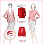 Программа  «Красный пиджак»