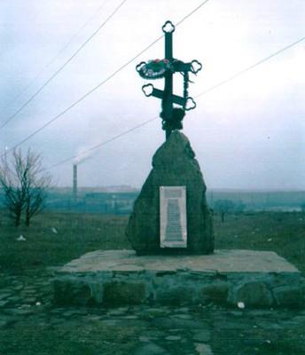 Мемориал памяти погибших подпольщиков  (пос. Вербенка)
