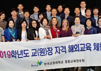 Korean Educators