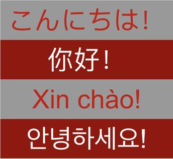 Learn Korean, Japanese, Mandarin or Vietnamese