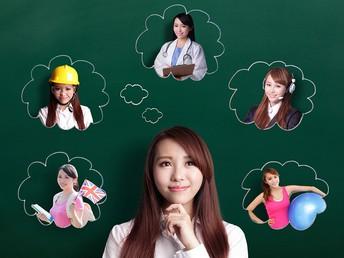 1. Career Opportunities