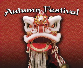 Autumn Festival at Aquarium of the Pacific