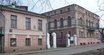 Музей Н. Добролюбова