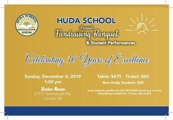 Huda School 30th Fundraiser & Student Performances on December 8th