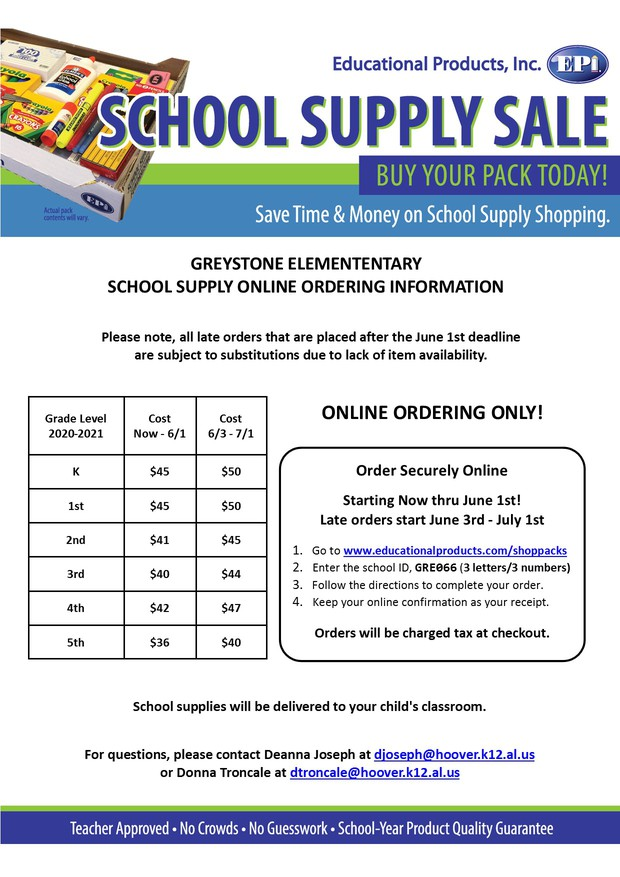 School Supply Sale for 2020-2021