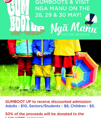 The I Am Hope Gumboot Friday campaign